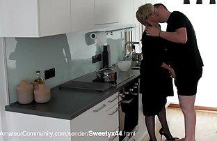 Junge reife ladies porn Frau auf dem Küchenboden